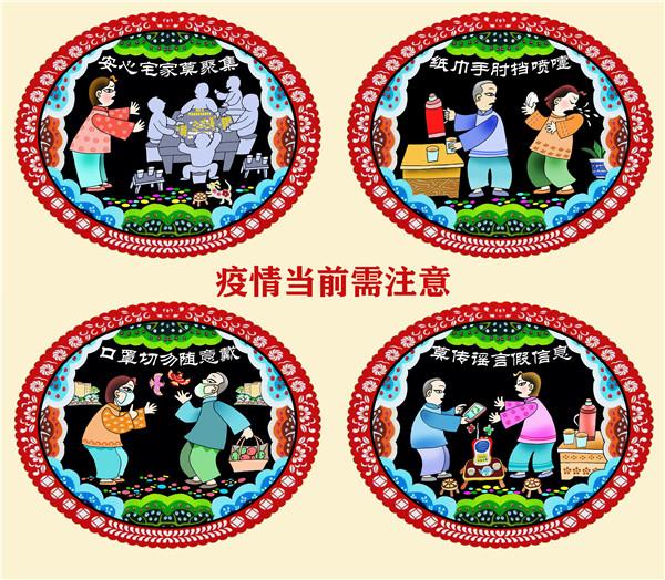 2刘健 农民画1 《疫情当前需注意》.jpg