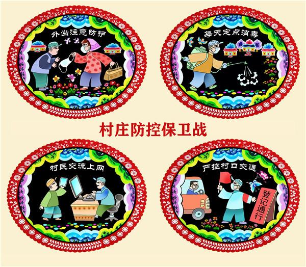 2刘健 农民画6 《村庄防控保卫战》.jpg